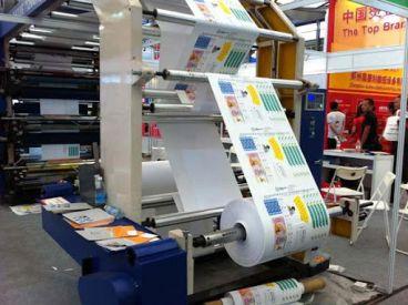 چالش های پیش روی صنعت چاپ و بسته بندی مصر