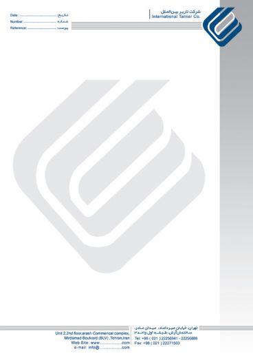 طراحی لوگو و سربرگ شرکت تاریر